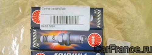 Свечи 6418 NGK иридиевые
