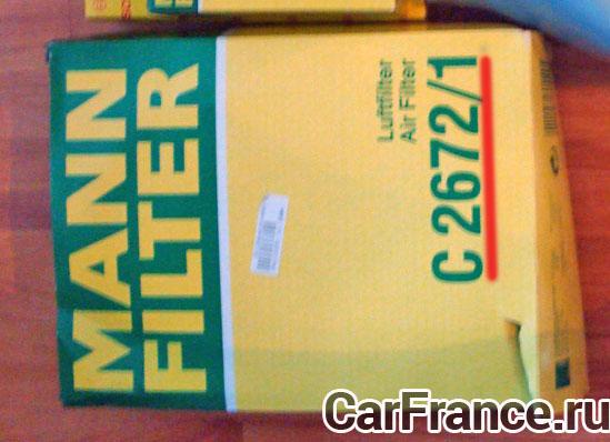 Mann - C2672/1