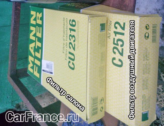 Воздушный фильтр MANN C2512