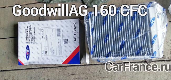 GoodwillAG 160 CFC угольный воздушный фильтр