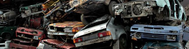 Машины в очереди на утилизацию