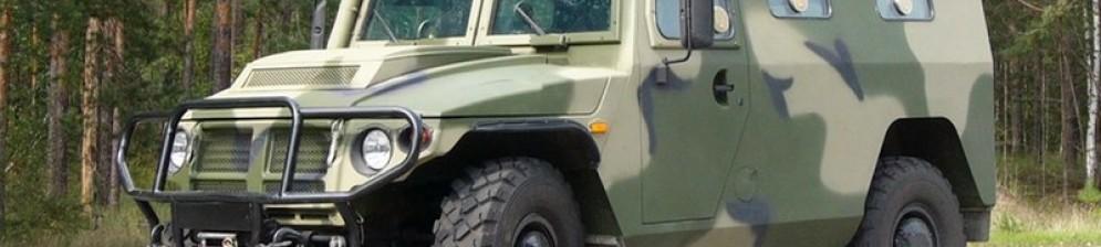 Броневик ГАЗ «Тигр»
