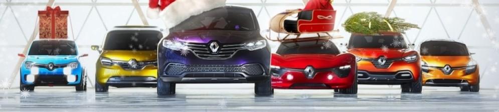 Renault, рекламный тизер, январь 2016-го