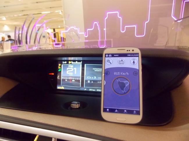 Приложение Car Easy Apps, Peugeot-Citroen
