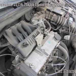 Двигатель Лада Гранта 21116 грязный вид сбоку