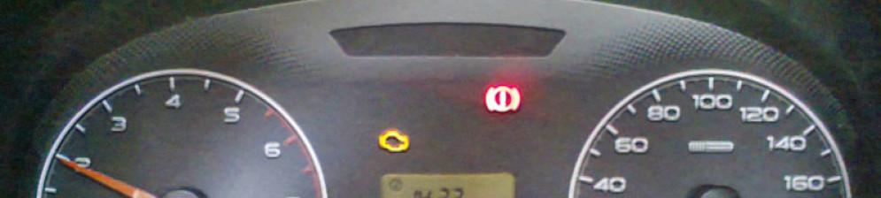 Значок Check Engine Лада Гранта