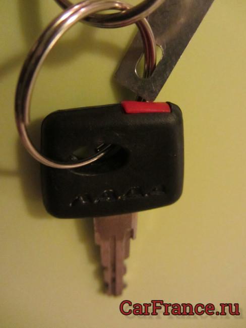 Красный обучающий ключ