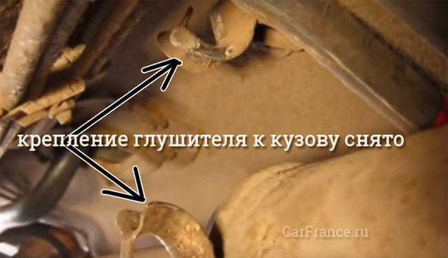 kreplenie-glushitela-k-kuzovu-granta-650x375.jpg