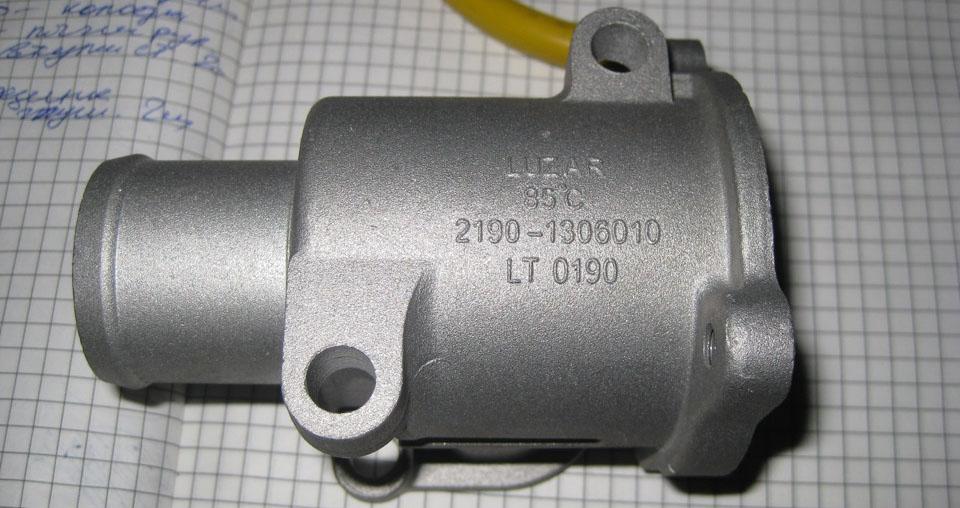 Фото №6 - ВАЗ 2110 термостат от гранты