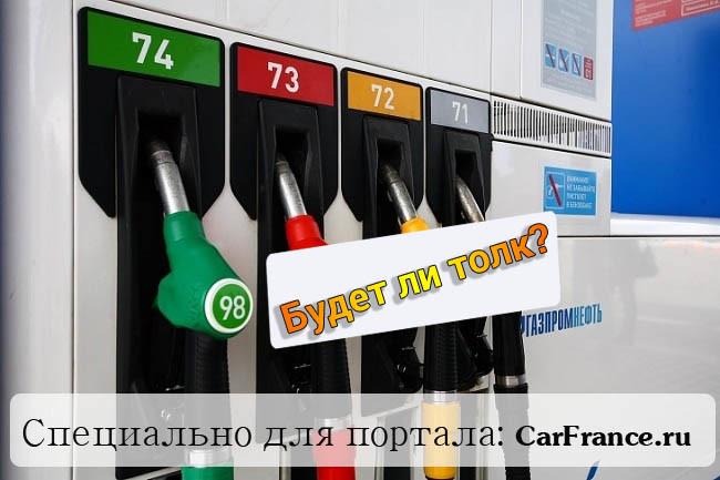 98 бензин на заправке