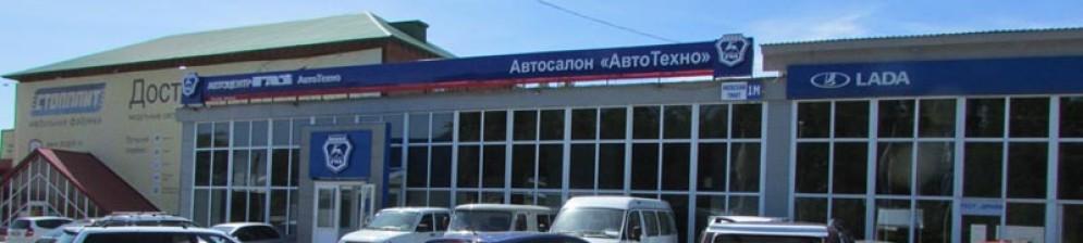 Аура техно новые автомобили Лада Гранта