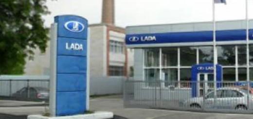 АвтоЛига автосалон Белорец продажа новых автомобилей Лада Гранта