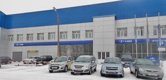 Автосалон Авторегион в Чебоксарах продажа новых Лада Гранта
