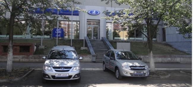 Башавтоком ЦЕНТР автосалон в Уфе Лада