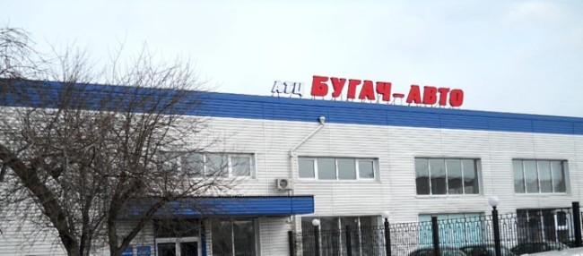 Автоцентр Бугач Авто в Красноярске по продаже новых Лада Гранта