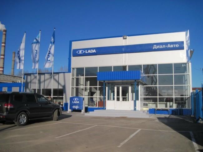 Дилерский центр по продаже новых Лада Гранта в Чебоксарах Диал-Авто