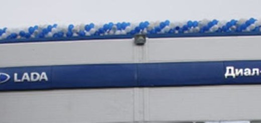 Дилерский центр в Чебоксарах Диал-Авто