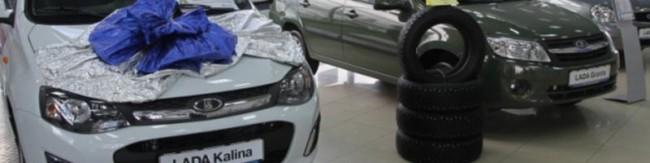 Автосалон Элиста Лада внутри дилерские машины