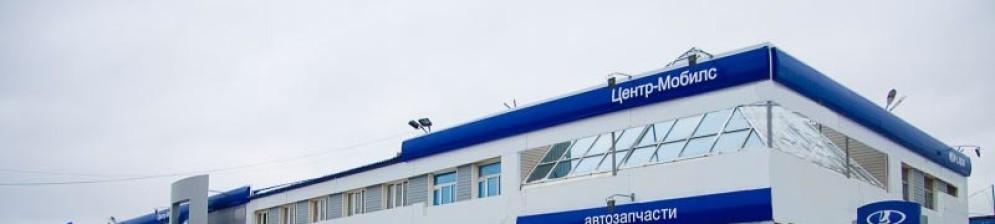 Автосалон в Казани новые Лада Гранта
