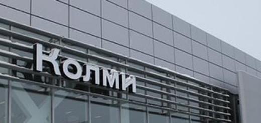 Автосалон Колми в Якутске