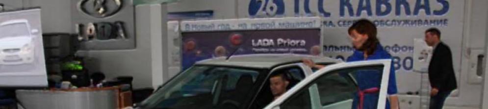 Лада Приора в дилерском центре в Пятигорске