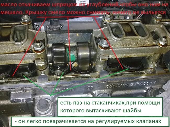 Масло рядом с клапанами в двигателе Лада Гранта