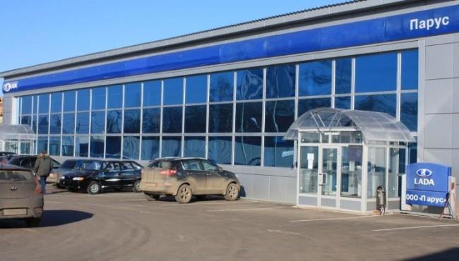 Автосалон Парус в Казани Лада Гранта новые