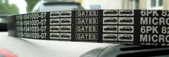 Ремень генератора Gates Лада Гранта