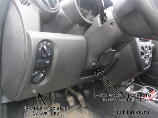 Интерьер салона Лада Гранта с кнопкой открытия багажника