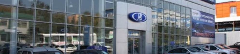 Автосалон по продаже Лада Гранта в Саранске