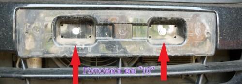 Посадочные болты переднего бампера Лада Гранта