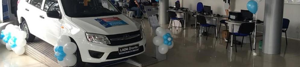 Лада Гранта Лифтбек на презентации в автосалоне Ставрополя