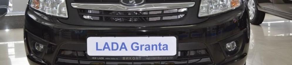 АвтоВаз новые автомобили в Туймазы