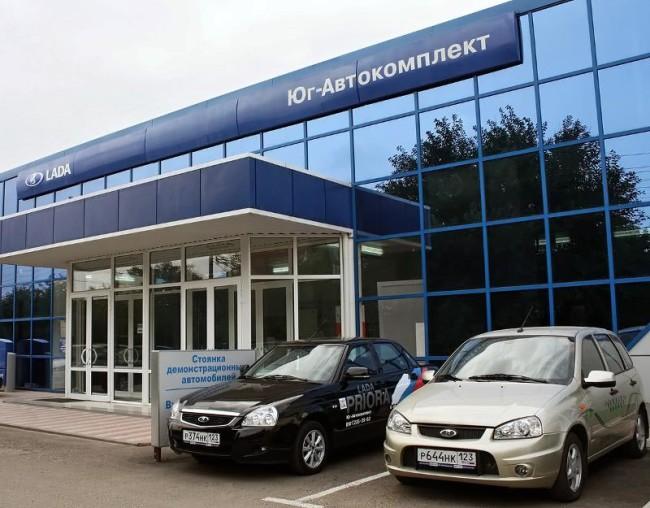 Дилерский центр Юг-Автокомплект  в Краснодаре