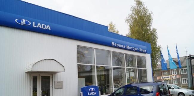 Автосалон Верона Моторс Коми