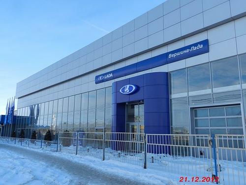 Вершина Лада вход в центр по продаже автомобилей Лада в Ставрополе