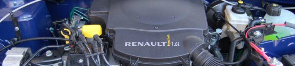Двигатель Логан 1,6 8V