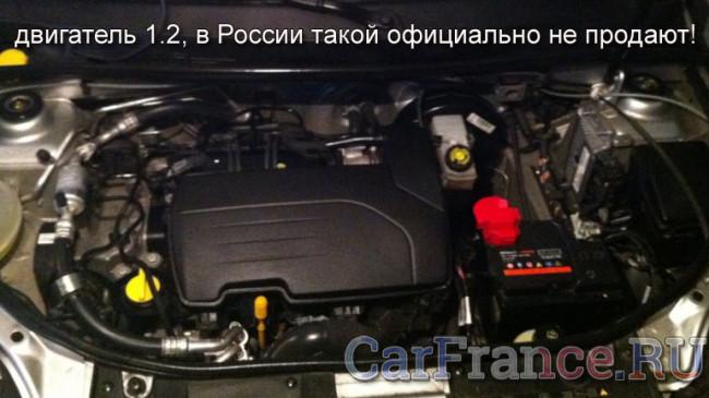 Двигатель 1.2 в самой первой комплектации Рено Логан