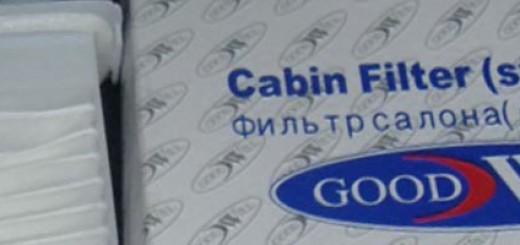 Салонный фильтр Good Will на Рено Логан