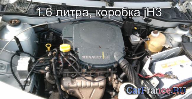 Коробка передач jH3 Рено Логан первого поколения