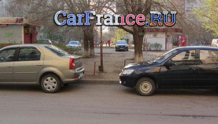 Рено Логан и Лада Гранта - автомобили редакции CarFrance.ru