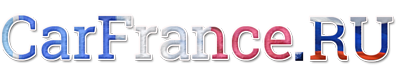 Логотип проекта CarFrance.ru