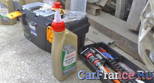Упаковка масла Кастрол