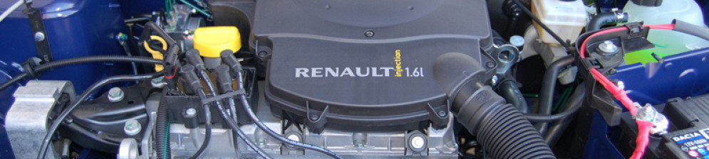 Двигатель Рено Логан 1.6 вид сверху