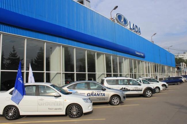 Дилерский центр Самара-Лада в Самаре