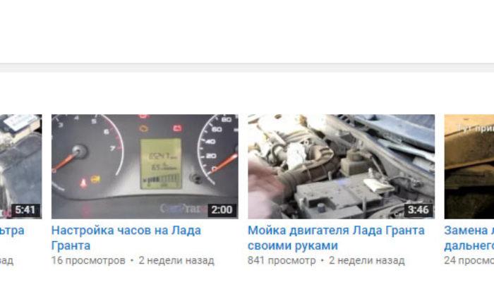 Главная страница канала CarFrance.ru на ЮТУБЕ