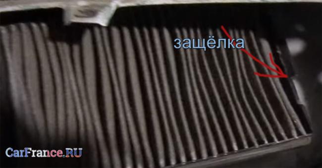 Салонный фильтр крепится защелками Лада Гранта