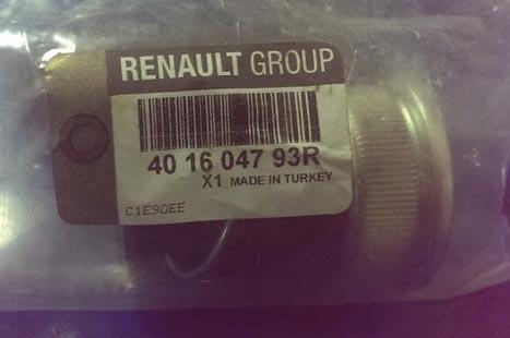 Артикул 401604793 оригинальная шаровая опора Рено Логан