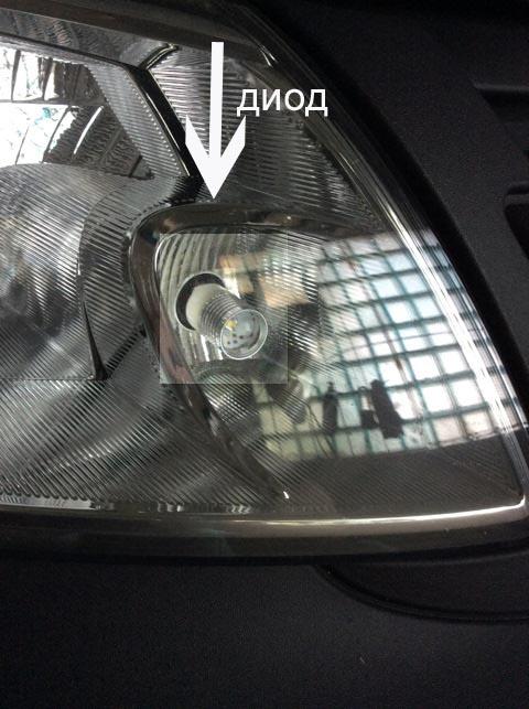 Диодная лампа дневного света в цоколе фары Лада Гранта