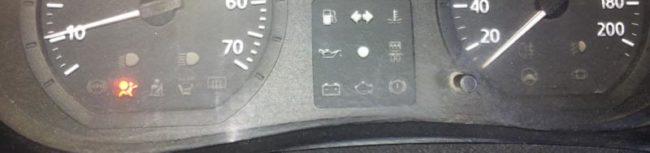 Индикатор неисправности подушки безопасности Рено Логан